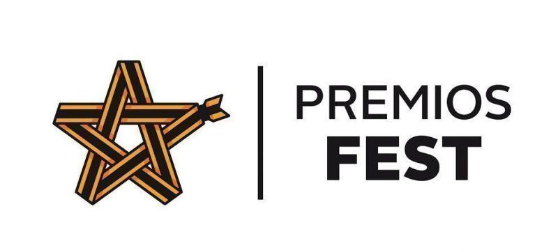 Vuelven los Premios Fest